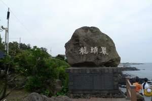 深圳到韩国旅游线路好推荐 首尔南怡岛浪漫5天游