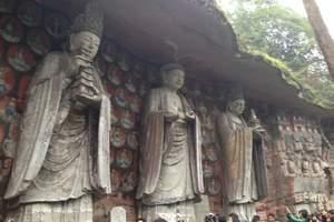 重庆必去旅游景点-世界物质文化遗产大足石刻一日游(主城可接)
