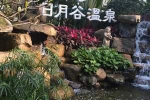 温泉系列<厦门日月谷温泉一日游> 源地心深处 享千年灵泉