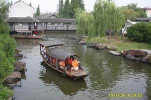青岛去华东旅游推荐 青岛去华东五市 西塘 乌镇大巴五日游