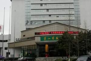 地处黄山闹市区-国脉大酒店