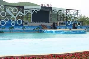 郑州到平顶山旅游-郑州出发到森海湾水上乐园一日游