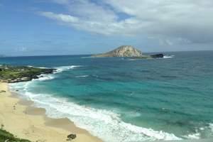 <夏威夷5晚8天度假之旅>夏威夷直飞,送茂宜岛或火山岛1日游