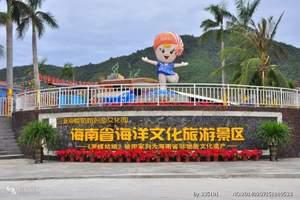 天津到三亚旅游线路推荐|蜈支洲|南山|天涯|海螺姑娘双飞六日