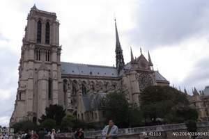 看世界  游欧洲  重庆到欧洲旅游   法德瑞意4国12日游