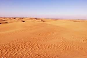 特卖产品/库布其沙漠1日游/亲近内蒙古领略大漠风采