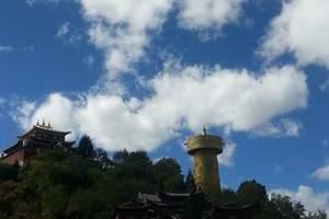 哈尔滨出发到云南旅游 昆明大理丽江西双版纳、香格里拉10日游