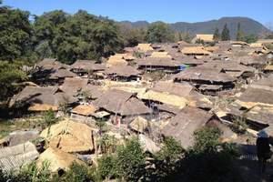 翁丁原始部落景区