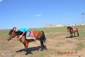 散客天天接十  草原-沙漠-成吉思汗陵-呼和浩特市内经典四日