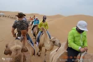[高铁自由行]乌鲁木齐到吐鲁番鄯善库姆塔格沙漠一日游