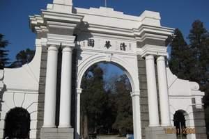 南昌到北京、天津品质六日游|全程无自费无购物