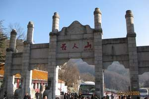 郑州周边好玩的地方?鲁山石人山尧山龙潭峡2日游