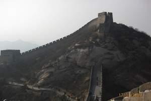 去北京旅游故宫八达岭长城天坛颐和园双卧六日游乐享游无购物准三