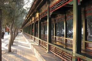 兰州到北京旅游行程_兰州到北京、天津单飞单卧纯玩6日游