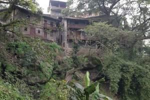重庆到武隆仙女山旅游-武隆天坑三桥、地缝、芙蓉洞二日游