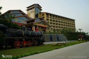 惠州龙门南昆山云顶温泉酒店直通车纯玩二天自由行旅游可单订车位