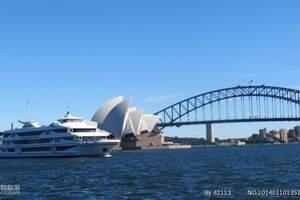 济南到澳大利亚、新西兰12日游-海陆空体验、精华景点、赠保险