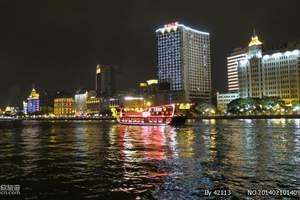 珠江夜游优惠门票,天字码头游优惠船票