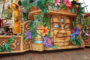 上海迪士尼乐园营业时间泰安跟团去迪士尼乐园+外滩精品纯玩三天