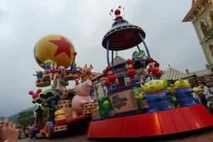 香港三日游 深圳到香港海洋公园、迪士尼、自由活动纯玩三日游