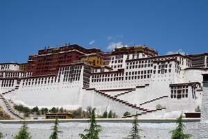 上海到西藏—拉萨 布达拉宫 日喀则 纳木错 林芝双卧11日游