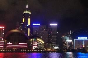 上海出发到港澳旅游,港澳5天4晚自由行