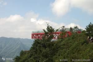从重庆到黄水千野草场旅游_大风堡森林公园_毕兹卡绿宫 二日游