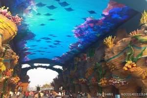 【停发】广州到珠海长隆海洋王国、珠海渔女像、圆明新园二天游