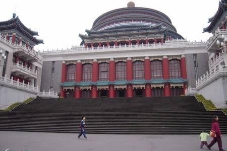 怀化到重庆旅游_怀化到重庆白公馆、渣滓洞双卧4日游