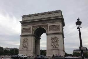 <法国、摩纳哥十日欧洲游>含尼斯、戛纳、摩纳哥、波尔多、巴黎
