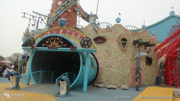 大连亲子游:圣亚海洋世界 星海广场 海上看大连