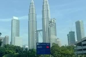 南京上海出发到新加坡/马来西亚旅游 去新马五天浪漫纯玩团
