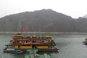 成都重庆长江三峡宜昌单程四日游|长江的资料