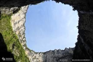 六安出发到重庆旅游|仙女山、天坑、芙蓉洞、大足石刻双动五日游