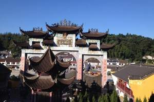 【九华山三日跟团游】上海到九华山旅游 九华山纯玩汽车三日游