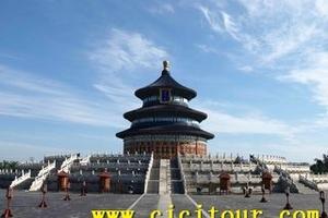郑州到北京旅游/郑州到北京旅游报价/郑州到北京五日游