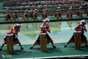 八九月份北京到云南旅游团大约多少钱 昆明大理丽江双飞八日