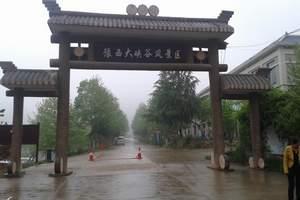 洛阳到豫西大峡谷双龙湾旅行团2日游