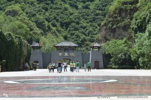 北京出发去野三坡百里峡画廊 白草畔清凉 十渡戏水 汽车二日游