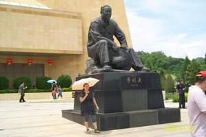 春节出发梅州旅游-雁南飞茶田、叶剑英纪念公园、客家围屋两日游