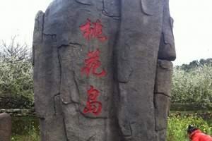 泉州石狮晋江厦门到漳州古山重+桃花岛汽车一日游
