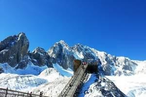 玉龙雪山大索道+冰川公园+蓝月谷纯玩一日游含雪厨餐送雪山三宝