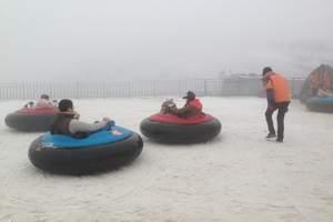 广安出发西岭雪山安仁古镇二日游——温泉滑雪