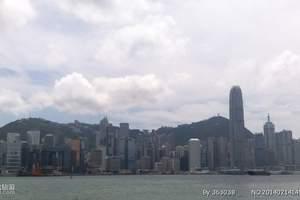扬州到【香港_澳门双飞5日游】香港无购物_香港到澳门旅游线路