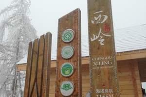 2017年西岭雪山滑雪价格_成都去西岭雪山VIP一日游