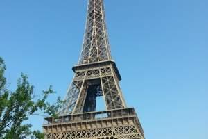 <济南到欧洲德国-法国-意大利-瑞士旅游【5国13日游】