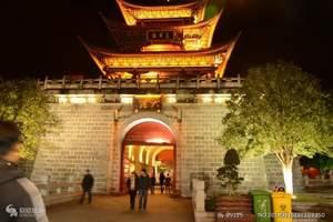 【新年特惠】大连出发云南旅游_昆明大理丽江0自费双飞6日游