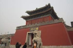 河南开封旅游 开封一日游 开封府、铁塔、相国寺、包公祠一日游