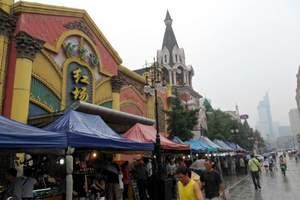 【大连旅游攻略】老虎滩棒棰岛双飞三日游|北京到大连旅游多少钱