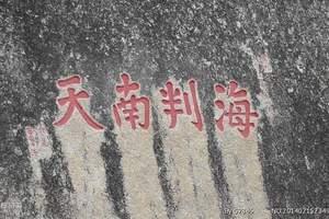 北京到海南旅游海口、三亚、天涯海角双飞五日游